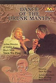 Dance of the Drunken Mantis (1979) Poster - Movie Forum, Cast, Reviews