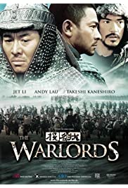 Watch Movie The Warlords (2007)