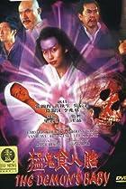 Image of Meng gui shi ren tai