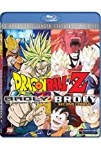 Primary image for Dragon Ball Z: Broly - The Legendary Super Saiyan