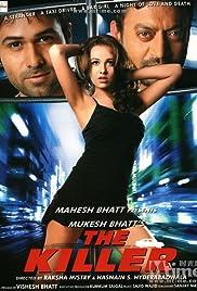 The Killer(2006) Poster - Movie Forum, Cast, Reviews