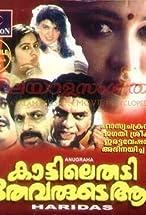 Primary image for Kaatttile Thadi Thevarude Ana