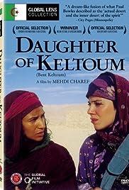 La fille de Keltoum Poster