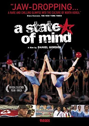 A State of Mind (2004)