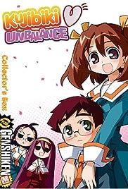 Kujibiki anbaransu Poster