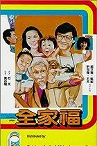 Image of Quan jia fu