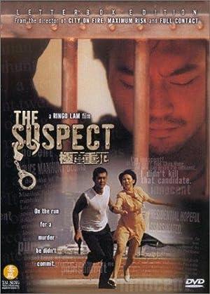 Jidu zhongfan (1998)
