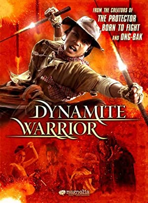 Dynamite Warrior (2006)  Download on Vidmate