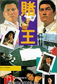 Do wong Poster