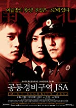 Joint Security Area(2000)