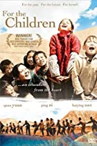 Image of For the Children