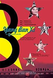 Yang Ban Xi, de 8 modelwerken Poster