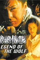 Image of Legend of the Wolf