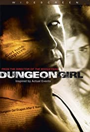 Dungeon Girl(2008) Poster - Movie Forum, Cast, Reviews