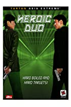 Image of Heroic Duo