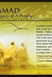 Muhammad: Legacy of a Prophet Poster