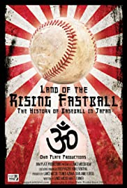 Land of the Rising Fastball Poster
