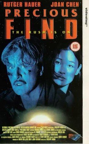 Precious Find (1996)
