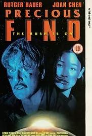 Precious Find(1996) Poster - Movie Forum, Cast, Reviews