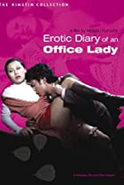 Image of Erotic Diary of an Office Lady