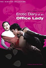 Erotic Diary of an Office Lady Poster