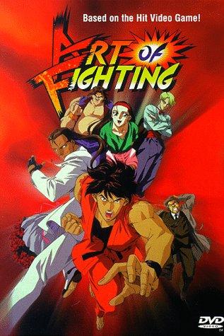 Art of Fighting (1993)