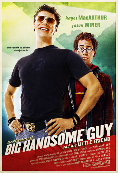 The Adventures of Big Handsome Guy and His Little Friend (2005)