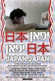 Japan Japan(2007) Poster - Movie Forum, Cast, Reviews