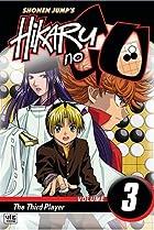 Image of Hikaru no go