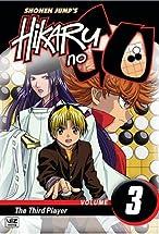 Primary image for Hikaru no go