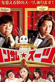 Hansamu sûtsu(2008) Poster - Movie Forum, Cast, Reviews