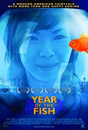 Year of the Fish (2007) Poster - Movie Forum, Cast, Reviews