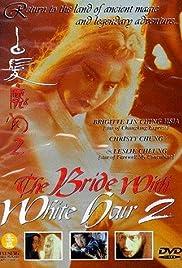 Bai fa mo nu zhuan II(1993) Poster - Movie Forum, Cast, Reviews
