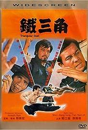 Tie san jiao Poster