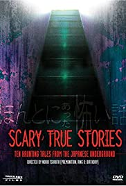 Scary True Stories: Night 2 Poster