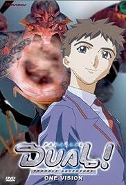 Dual! Paralle lunlun monogatari Poster - TV Show Forum, Cast, Reviews
