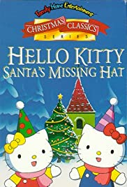 Hello Kitty and Friends Poster - TV Show Forum, Cast, Reviews