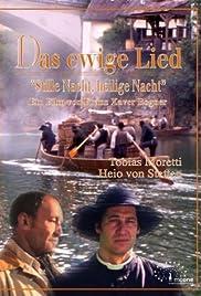 Das ewige Lied(1997) Poster - Movie Forum, Cast, Reviews