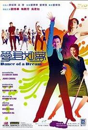 Oi gwan yue mung Poster