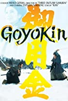 Image of Goyokin