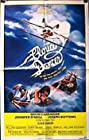 Cloud Dancer (1980) Poster