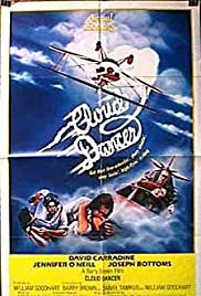 Cloud Dancer Poster
