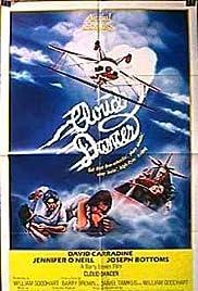 Cloud Dancer(1980) Poster - Movie Forum, Cast, Reviews