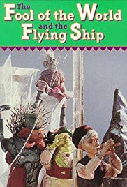 The Fool of the World and the Flying Ship (1990) Poster - Movie Forum, Cast, Reviews