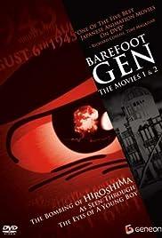 Hadashi no Gen Poster