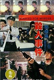Kai fa qu sha ren shi jian Poster