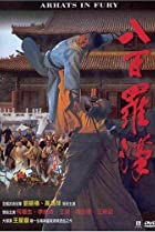Image of Ba bai luo han