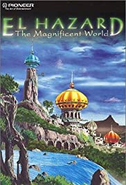 El Hazard: The Magnificent World 2 Poster
