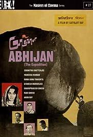 Abhijaan  Poster