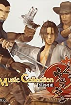 Primary image for Samurai Western